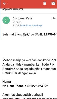 email pin