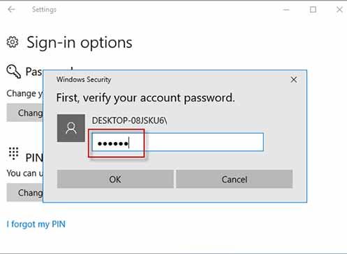 password administrator